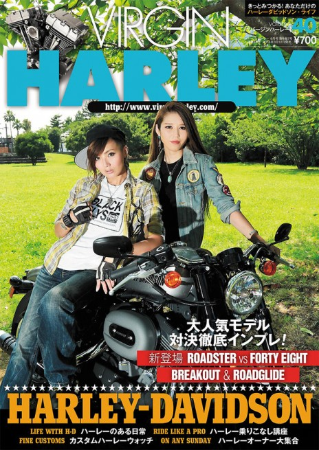 VIRGIN HARLEY 9月号